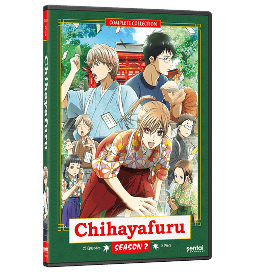 Chihayafuru Season 2 Complete Collection DVD Front Cover