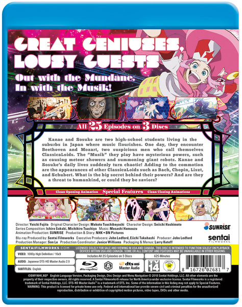 ClassicaLoid Complete Collection Blu-ray Back Cover