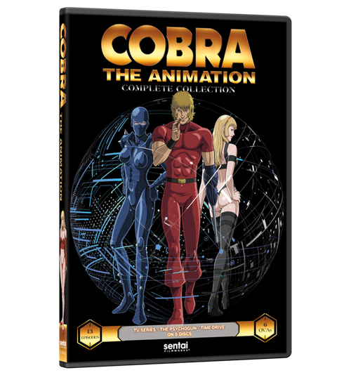 Cobra the Animation Complete Collection DVD Front Cover