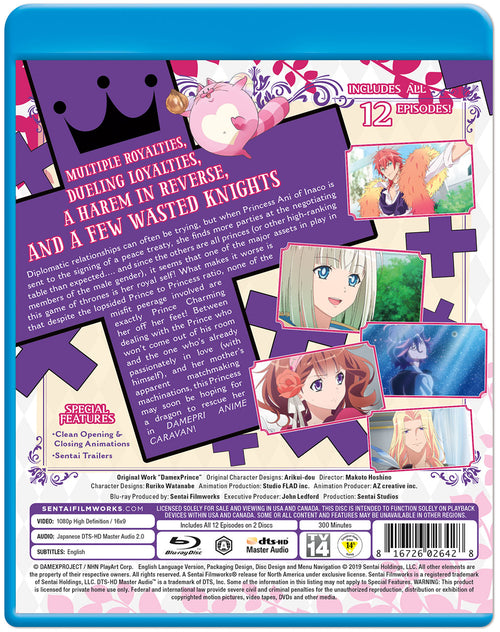 DAMEPRI ANIME CARAVAN Complete Collection Blu-ray Back Cover