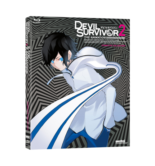 Devil Survivor 2: The Animation Complete Collection Blu-ray Front Cover