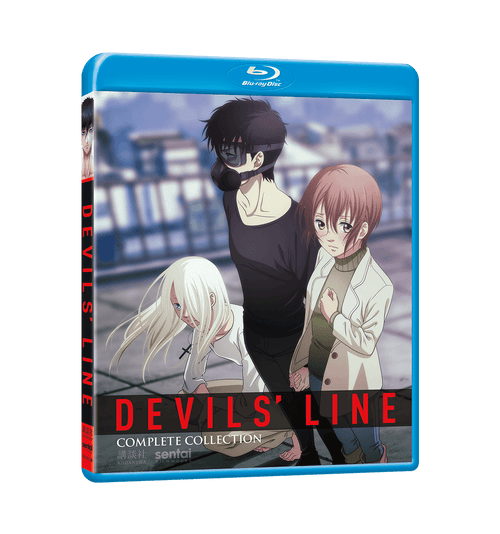 DEVILS' LINE Complete Collection Blu-ray Front Cover