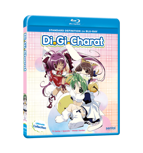 Di Gi Charat Ultimate Collection SD Blu-ray Front Cover