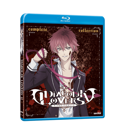 Diabolik Lovers Seasons 1 & 2 Complete Collection Blu-ray Front Cover