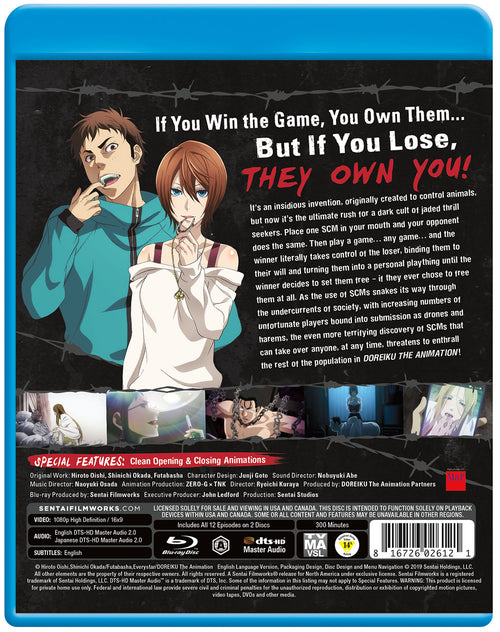 DOREIKU: The Animation Complete Collection Blu-ray Back Cover