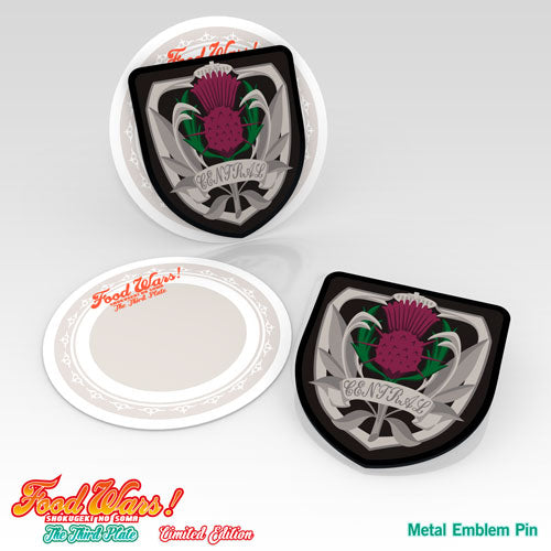 Food Wars! The Third Plate Premium Box Set Metal Emblem Pin
