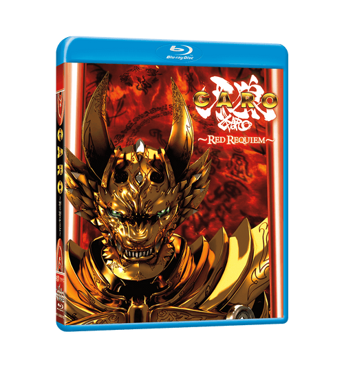 GARO: RED REQUIEM Blu-ray Front Cover