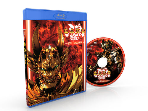 GARO: RED REQUIEM Blu-ray Disc Spread
