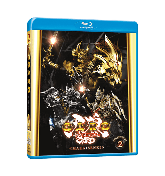 GARO TV2 Collection 2 Blu-ray Front Cover