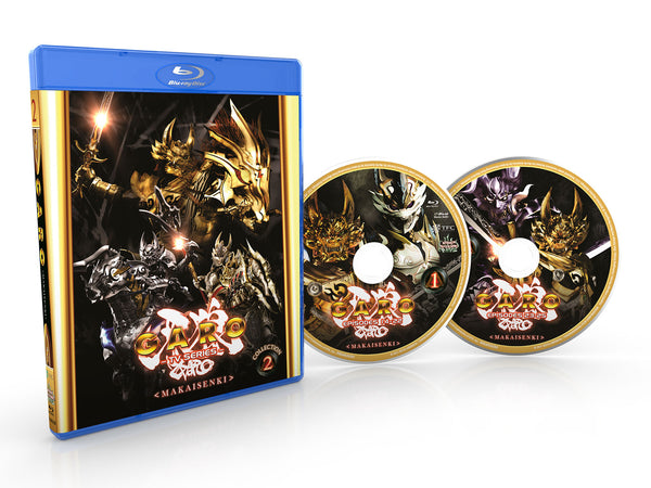 GARO TV2 Collection 2 Blu-ray Disc Spread