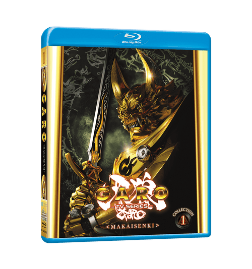 GARO TV2 Collection 1 Blu-ray Front Cover