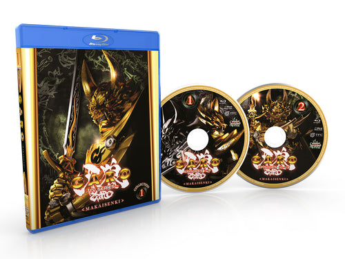 GARO TV2 Collection 1 Blu-ray Disc Spread