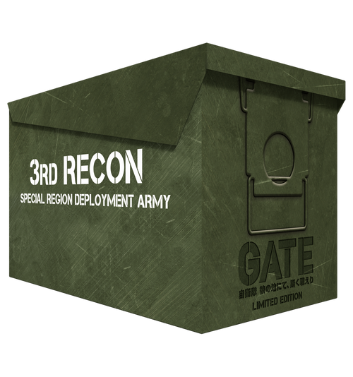 GATE Premium Box Set Front