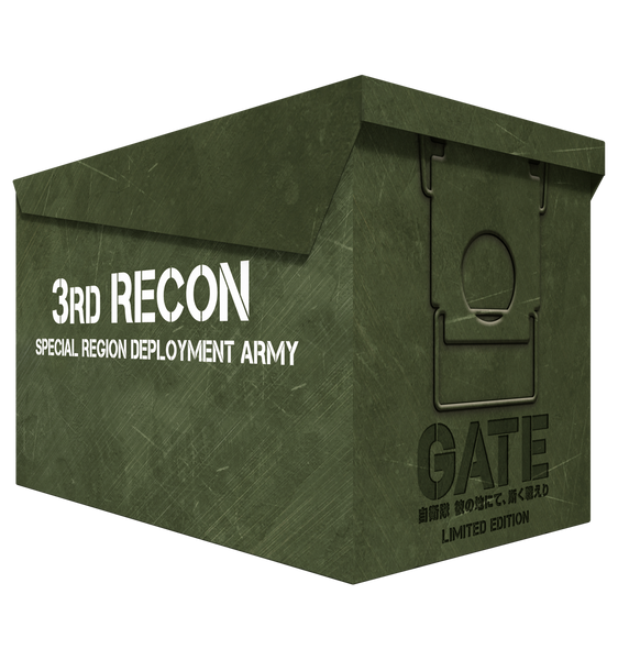 GATE Premium Box Set