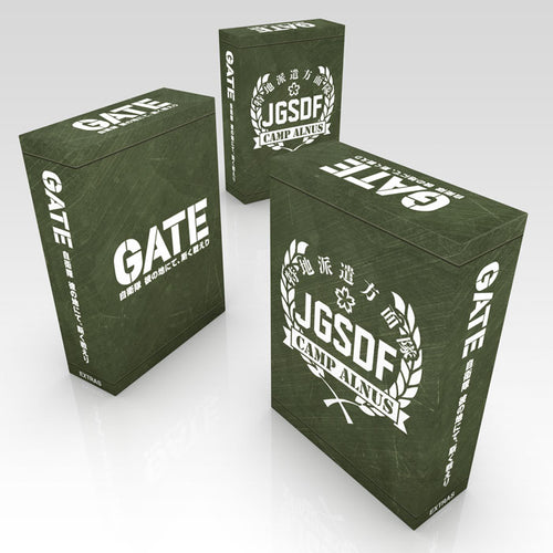 GATE Premium Box Set Extras Box