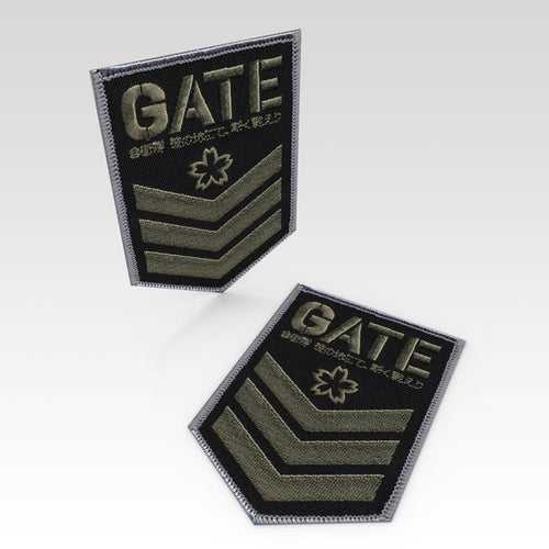 GATE Premium Box Set Patch
