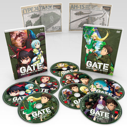 GATE Premium Box Set Blu-ray and DVD Spread