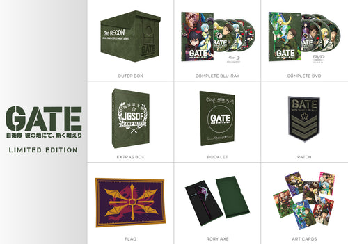 GATE Premium Box Set Contents