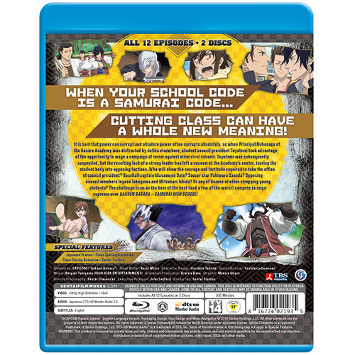 Gakuen Basara: Samurai High School Complete Collection Blu-ray Back Cover