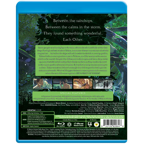 Garden of Words, The Blu-ray Back Cover