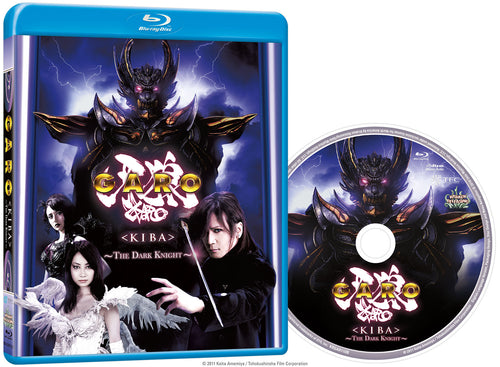 GARO: KIBA - THE DARK KNIGHT! Blu-ray Disc Spread