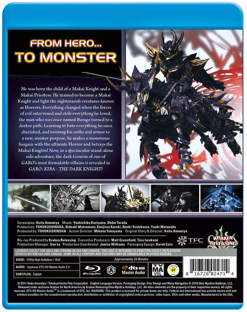 GARO: KIBA - THE DARK KNIGHT! Blu-ray Back Cover