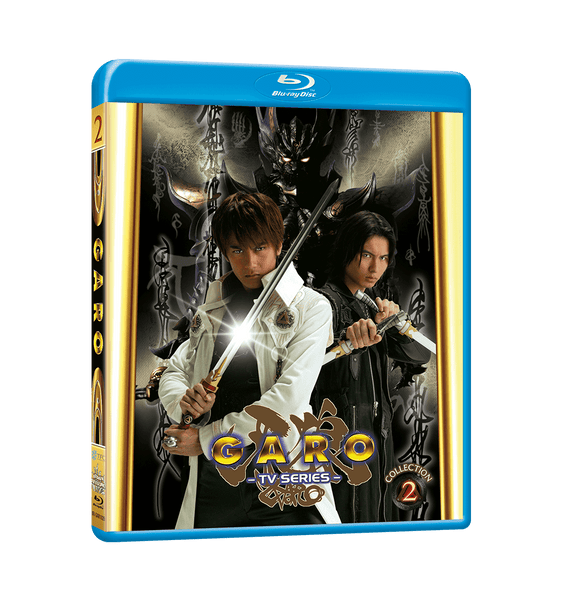 Garo TV Collection 2 Blu-ray Front Cover