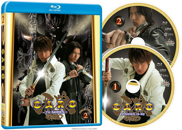 Garo TV Collection 2 Blu-ray Disc Spread