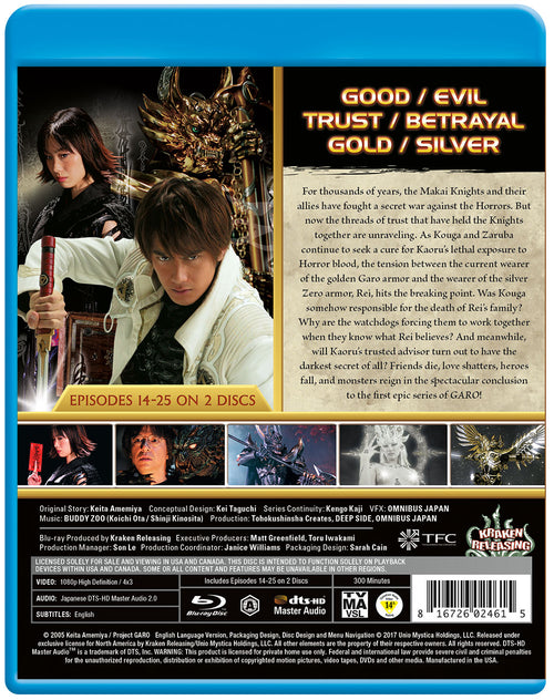 Garo TV Collection 2 Blu-ray Back Cover