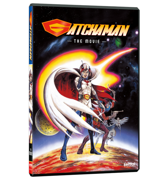 Gatchaman the Movie DVD Front Cover
