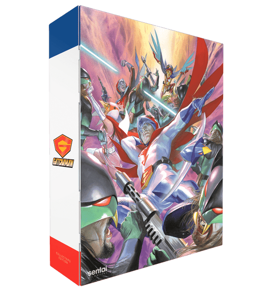 Gatchaman Collector's Edition Front Cover