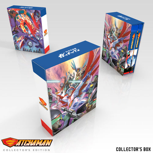 Gatchaman Collector's Edition Box Design