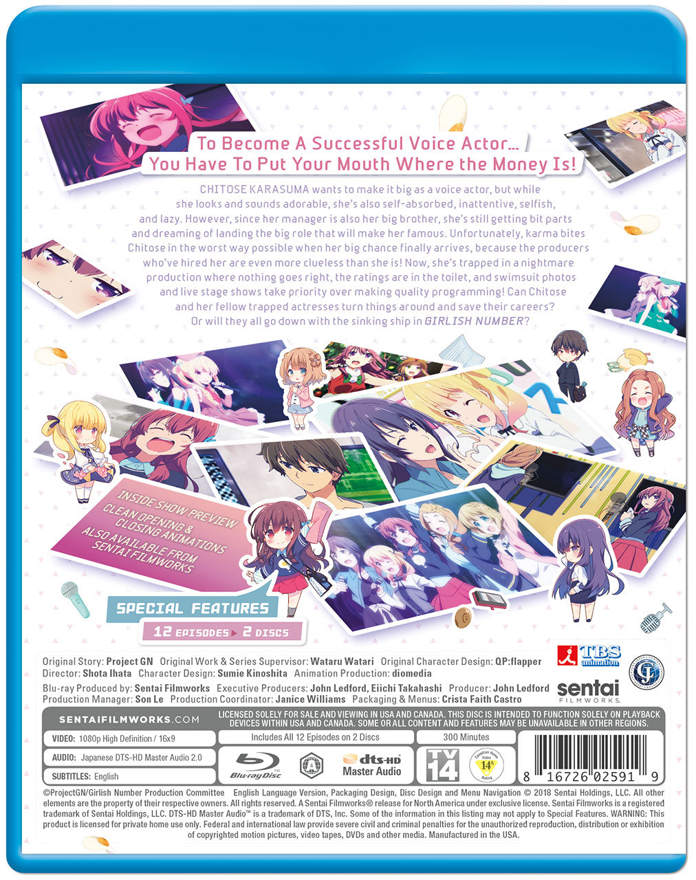 Girlish Number Complete Collection Blu-ray Back Cover