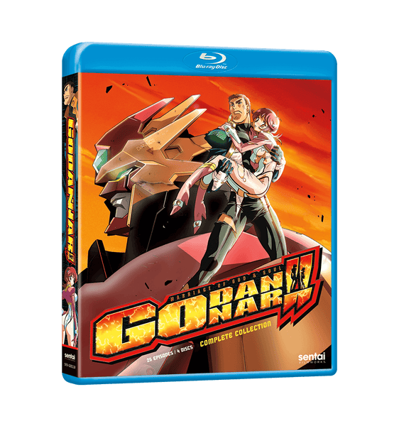 Godannar Complete Collection Blu-ray Front Cover