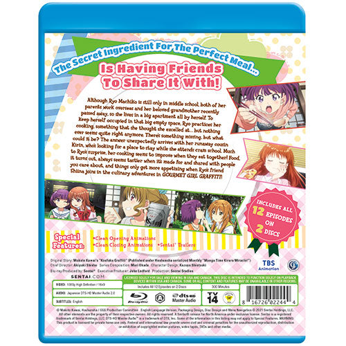 Gourmet Girl Graffiti Complete Collection Blu-ray Back Cover