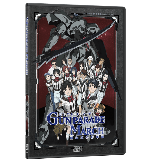 Gunparade March Complete Collection DVD Front Cover