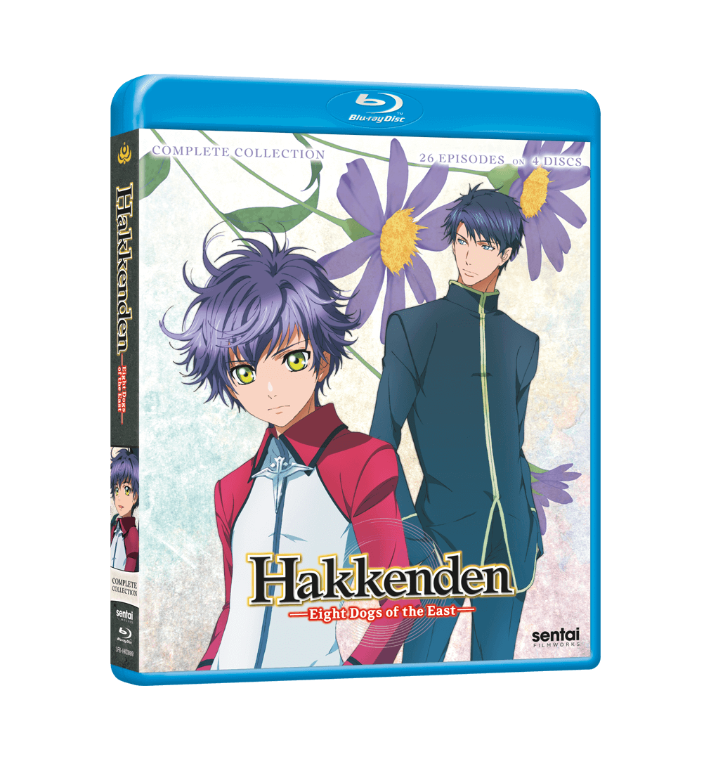 Hakkenden: Eight Dogs of the East Complete Series Blu-ray Front Cover