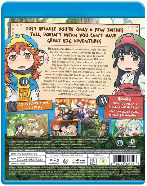 Hakumei & Mikochi Complete Collection Blu-ray Back Cover