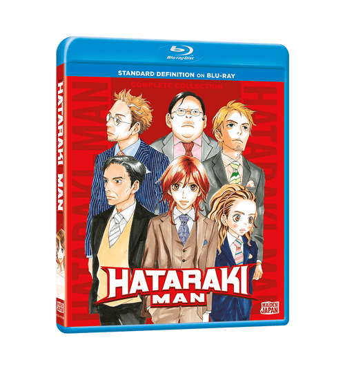 HATARAKI MAN Complete Collection SD Blu-ray Front Cover