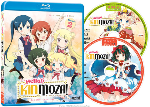 Hello!! KINMOZA! Complete Collection