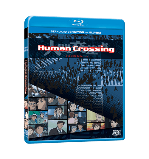 Human Crossing Complete Collection SD Blu-ray Front Cover