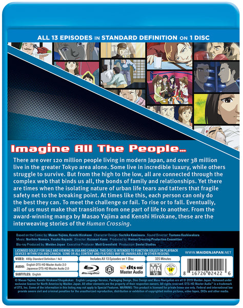 Human Crossing Complete Collection SD Blu-ray Back Cover