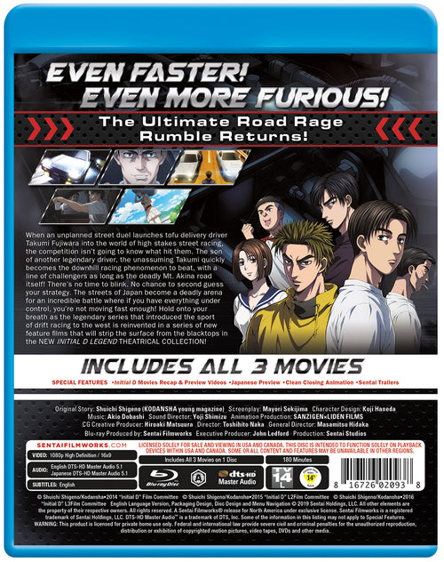Initial D Legend Theatrical Collection Blu-ray Back Cover