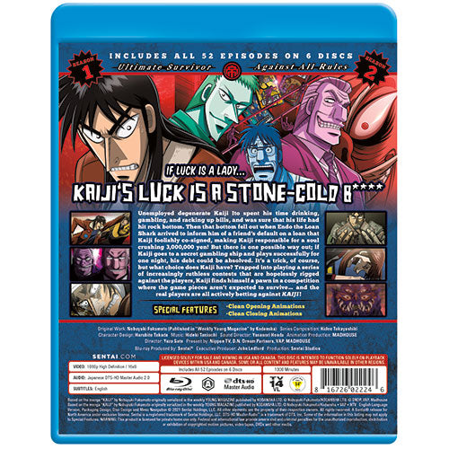 Kaiji Seasons 1 & 2 Complete Series Blu-ray Back Cover