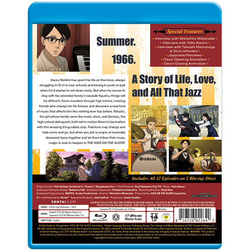 Kids on the Slope Complete Collection Blu-ray Back  Cover