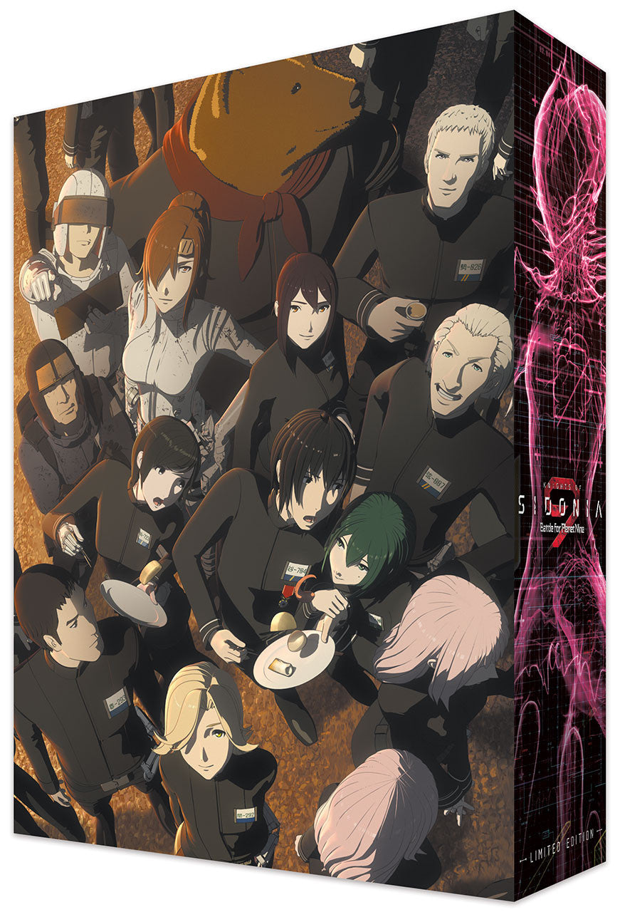 Knights of Sidonia Season 2: Battle for Planet Nine Premium Box Set Back Cover