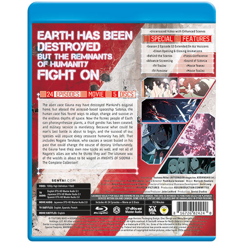 Knights of Sidonia Complete Series Blu-ray Back Cover