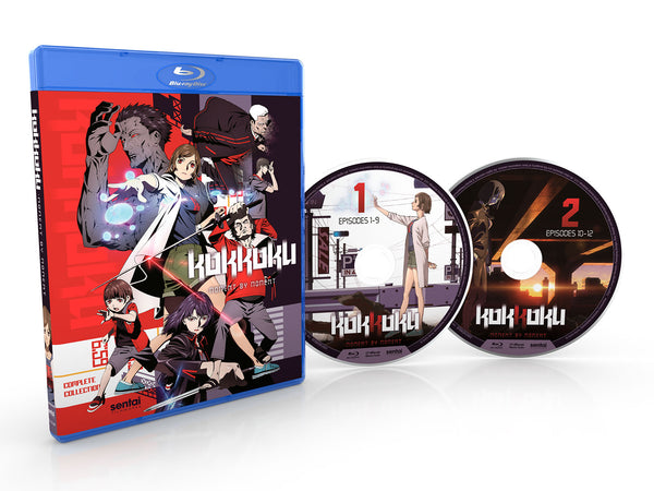 KOKKOKU Complete Collection Blu-ray Disc Spread