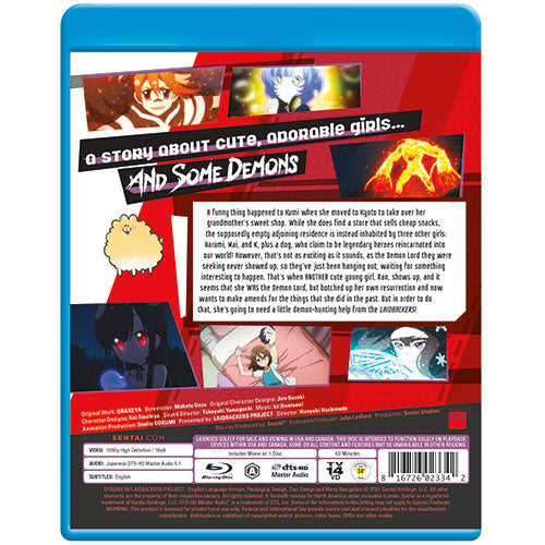 Laidbackers Complete Collection Blu-ray Back Cover