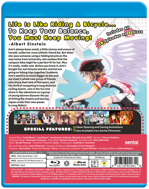 Long Riders! Complete Collection Blu-ray Back Cover